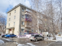 Yekaterinburg, Chapaev st, house 55. Apartment house