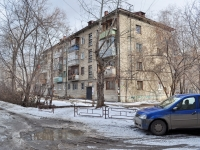 Yekaterinburg, Chapaev st, house 57. Apartment house