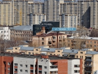 Yekaterinburg, Chapaev st, house 14/4. Apartment house