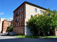 neighbour house: st. Chapaev, house 16. institute Институт Конфуция УрГУ