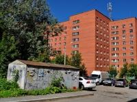 neighbour house: st. Chapaev, house 16А. hostel Уральского федерального университета