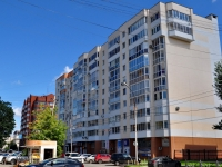 neighbour house: st. Chapaev, house 23. Apartment house