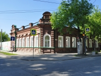 Yekaterinburg, Chapaev st, house 2. office building
