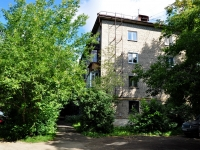 neighbour house: st. Chapaev, house 53. Apartment house