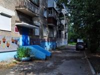 Екатеринбург, Чапаева ул, дом 55