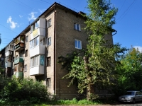 neighbour house: st. Chapaev, house 57. Apartment house