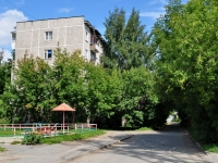 neighbour house: st. Chapaev, house 80/1. Apartment house