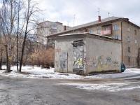 Екатеринбург, улица Чапаева, хозяйственный корпус
