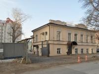 соседний дом: ул. Карла Маркса, дом 10. офисное здание