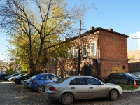 Yekaterinburg, Karl Marks st, house 11. Apartment house