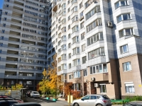 Yekaterinburg, Karl Marks st, house 12. Apartment house