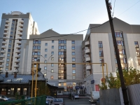Yekaterinburg, Karl Marks st, house 20А. Apartment house