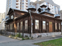 Yekaterinburg, Karl Marks st, house 22А. multi-purpose building