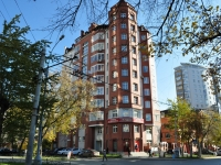 Yekaterinburg, Karl Marks st, house 22. Apartment house