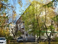Yekaterinburg, Karl Marks st, house 25А. Apartment house