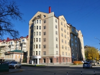 Yekaterinburg, Karl Marks st, house 25. Apartment house