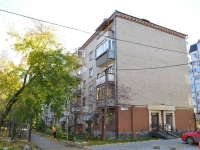 Yekaterinburg, Karl Marks st, house 30. Apartment house