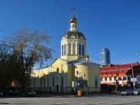叶卡捷琳堡市, 修道院 Крестовоздвиженский мужской монастырь, Karl Marks st, 房屋 31