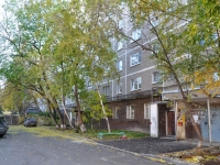Yekaterinburg, Karl Marks st, house 43. Apartment house