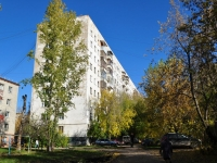 Yekaterinburg, Karl Marks st, house 60. Apartment house