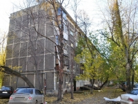 Yekaterinburg, Karl Marks st, house 66. Apartment house