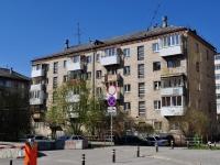 叶卡捷琳堡市,  , house 25Б. 公寓楼