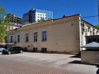 叶卡捷琳堡市,  , house 8А. 写字楼