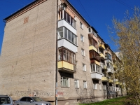 Yekaterinburg, Karl Marks st, house 24. Apartment house