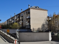 叶卡捷琳堡市,  , house 30. 公寓楼