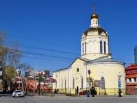 соседний дом: ул. Карла Маркса, дом 31. монастырь Крестовоздвиженский мужской монастырь