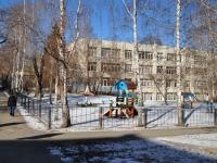 叶卡捷琳堡市, 文科中学 №13, Karl Marks st, 房屋 33