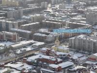 Екатеринбург, Карла Маркса ул, дом 40