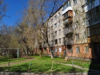 Yekaterinburg, Karl Marks st, house 50. Apartment house
