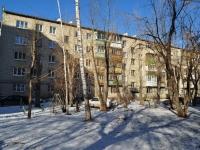 叶卡捷琳堡市, Karl Marks st, 房屋 52. 公寓楼