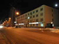 Екатеринбург, улица Карла Маркса, дом 17. офисное здание