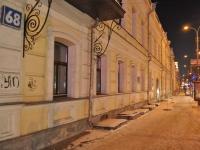 Yekaterinburg, trade school Свердловское художественное училище имени И.Д. Шадра, Roza Lyuksemburg st, house 2