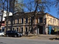 Екатеринбург, улица Розы Люксембург, дом 3. бытовой сервис (услуги)