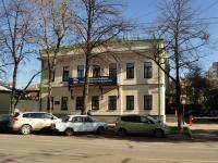 Екатеринбург, улица Розы Люксембург, дом 7. органы управления