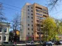 Екатеринбург, улица Розы Люксембург, дом 9. многоквартирный дом