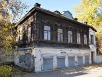 neighbour house: st. Roza Lyuksemburg, house 14А. office building