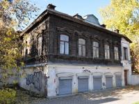 Екатеринбург, улица Розы Люксембург, дом 14А. офисное здание