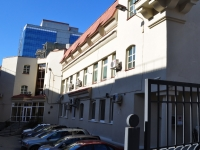 叶卡捷琳堡市, 银行 Уралсиб, Roza Lyuksemburg st, 房屋 15