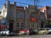 Екатеринбург, улица Розы Люксембург, дом 16. многофункциональное здание