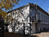 Екатеринбург, улица Розы Люксембург, дом 18. многофункциональное здание