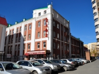 Yekaterinburg, Roza Lyuksemburg st, house 19. multi-purpose building