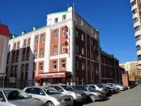 Екатеринбург, улица Розы Люксембург, дом 19. многофункциональное здание