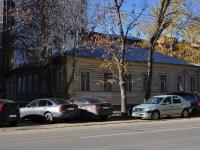 Екатеринбург, улица Розы Люксембург, дом 20. многофункциональное здание