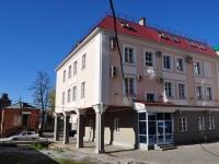 Екатеринбург, улица Розы Люксембург, дом 25. офисное здание