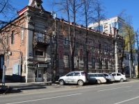 Yekaterinburg, Roza Lyuksemburg st, house 34. multi-purpose building