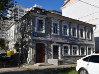 neighbour house: st. Roza Lyuksemburg, house 42. Apartment house